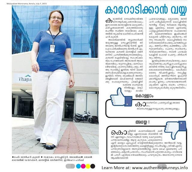 Jennifer Kumar, US Citizen Who Lived in Kerala, India