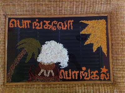 A Pongal Picto-Kolum made with deals and biodegradable matter