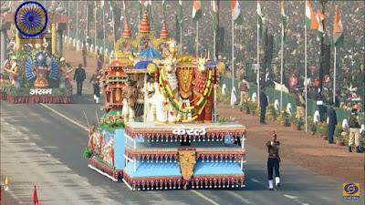 Screenshot of the Republic Day Parade - Kerala Theme